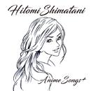 HITOMI SHIMATANI ANIME SONGS+/島谷ひとみ