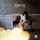 Daisy/Nunkunnara