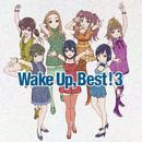 Wake Up, Best!3 Hi-Res/V.A.