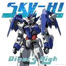 Diver's High/SKY-HI
