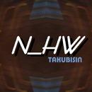 N_HW/TAKUBISIN