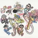 およげ!たいやきくん~潜れ!さかなクン Ver.~/東京スカパラダイスオーケストラ