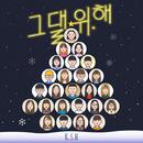For you/Kim Seung Hyun