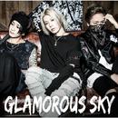 GLAMOROUS SKY/SHIN