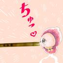 ヌミャーンオリジナル曲集 No.193/ヌミャーン(三味線漫画奏者)