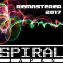 REMASTERED 2017/SPIRAL JAPAN