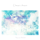 Dreams, dreams/Temmie Apologize
