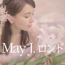 ロンド/May J.