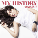 MY HISTORY/梅田彩佳