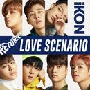 LOVE SCENARIO/iKON