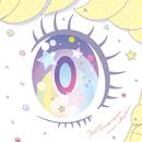 アイドルタイムプリパラ☆ミュージックコレクション/V.A.