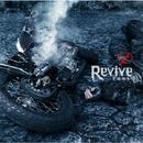 Revive ~荒廃都市~/D