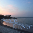 Peace forever/Tinymemory