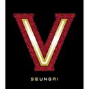 V.V.I.P/V.I (from BIGBANG)
