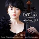 ドヴォルザーク:チェロ協奏曲、アザラシヴィリ:無言歌/遠藤真理
