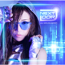 Next Door/榊原 ゆい