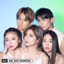 EZ DO DANCE/lol-エルオーエル-