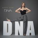 DNA/倖田來未