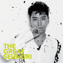 THE GREAT SEUNGRI/V.I (from BIGBANG)