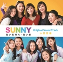 「SUNNY 強い気持ち・強い愛」Original Sound Track/小室哲哉