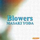Blowers/MASAKI YODA