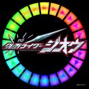 """Over """"Quartzer""""(TVOP ver.)/Shuta Sueyoshi feat. ISSA"""
