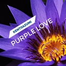 Purple Love/kentoazumi