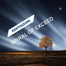 Spiral of Exceed/kentoazumi
