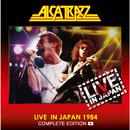 ライヴ・イン・ジャパン1984コンプリート・エディション/Alcatrazz