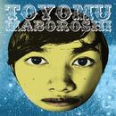 MABOROSHI/TOYOMU