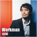 Workman/ISEKI