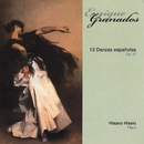 12 Spanish Dances/比石妃佐子