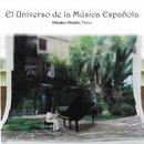The universe of Spanish Music 1/2/比石妃佐子