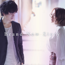 Brand New Story/瀬戸山 清香