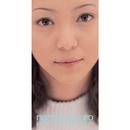 I HAVE NEVER SEEN/安室奈美恵