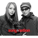 lovin' it/安室奈美恵 & VERBAL