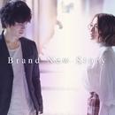 Brand New Story (Instrumental)/瀬戸山 清香