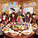 GIRLS, BE AMBITIOUS!/わーすた