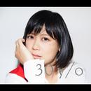 30 y/o/絢香