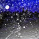 初雪/FREAK