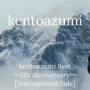 kentoazumi Best ~5th Anniversary~ [Instrumental Side]/kentoazumi