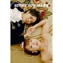STORY YOU MAKE(嶋梨夏、才原茉莉乃)/Chubbiness