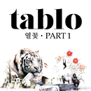 Fever's End Pt. 1/TABLO