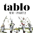 Fever's End Pt. 2/TABLO