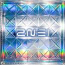 2NE1 1st Mini Album/2NE1