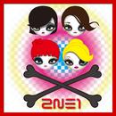 2NE1 2nd Mini Album/2NE1