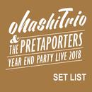 ohashiTrio & THE PRETAPORTERS YEAR END PARTY LIVE 2018 SET LIST/大橋トリオ