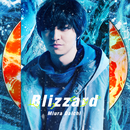 Blizzard/三浦大知