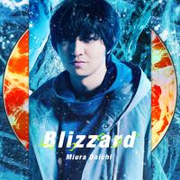 ハイレゾ/Blizzard/三浦大知