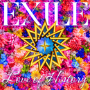 Love of History/EXILE